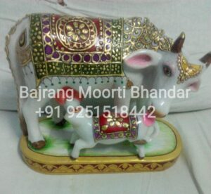 Small Cow & calf Marble Statue