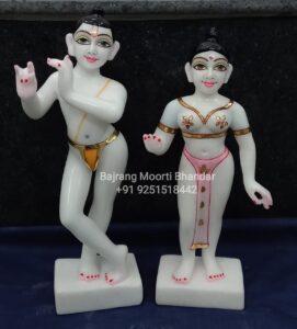 Marble Iskcon Radha Krishna